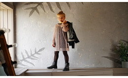 Детский трикотаж в Новосибирске.