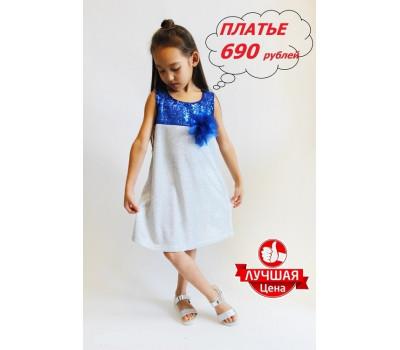 Платье для девочки арт.ПН-0026 паетки/серебро