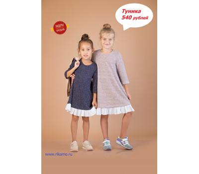 Туника детская ТД-0015