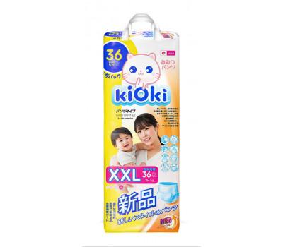 Подгузники-трусики «KIOKI», размер XXL (36 шт.)