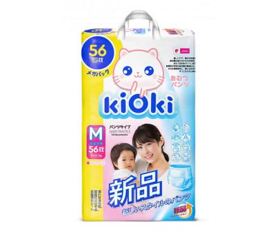 Подгузники-трусики «KIOKI», размер M (56 шт.)